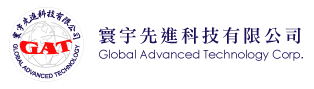 寰宇先進科技 Global Advancde Technology Logo